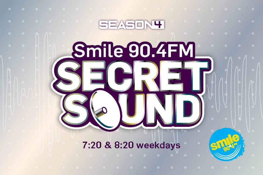 Smile Secret Sound 2020